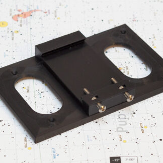 AstroLink mounting plate